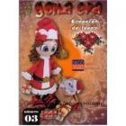 Revista goma eva, Fofuchas N� 3 Navidad - Revista Goma eva, Fofuchas N� 3