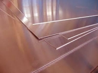 Lámina de aluminio color cobre 40cm x 30cm