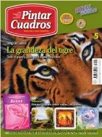 Revista de pintar cuadros, Tigre - Revista para aprender a pintar