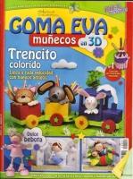 Revista muñecos 3D, Trenecito