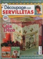 Revista de servilletas, Caja deco